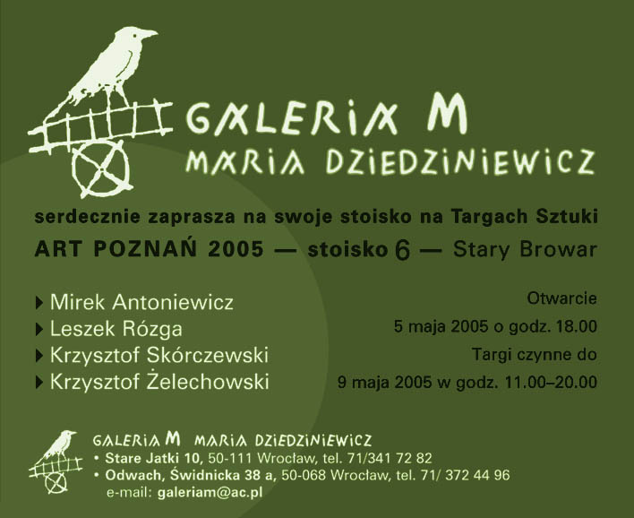 Targi Sztuki ART POZNAN 2005