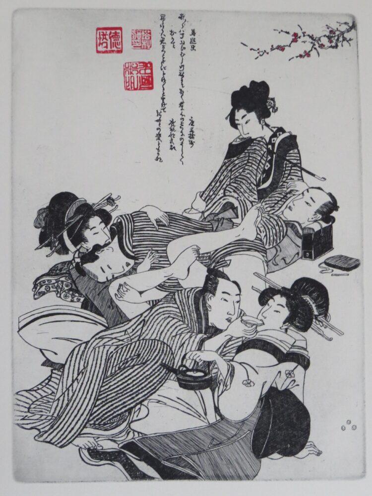 Shunga Pillow Book