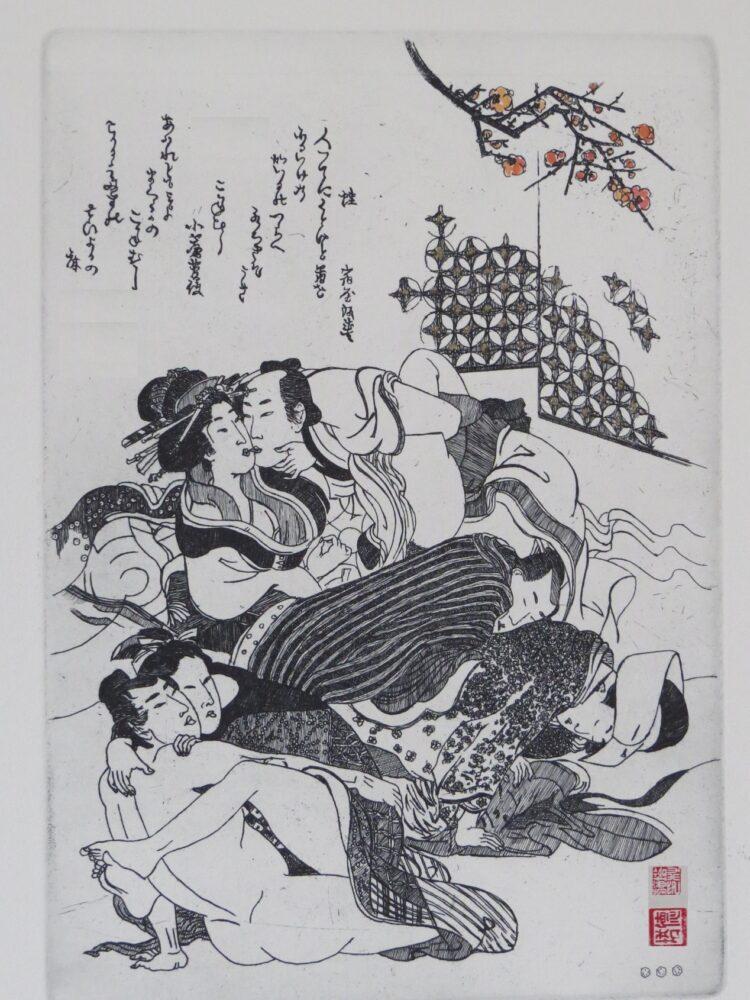 Shunga Pillow Book II