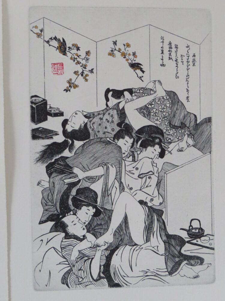 Shunga Pillow Book III