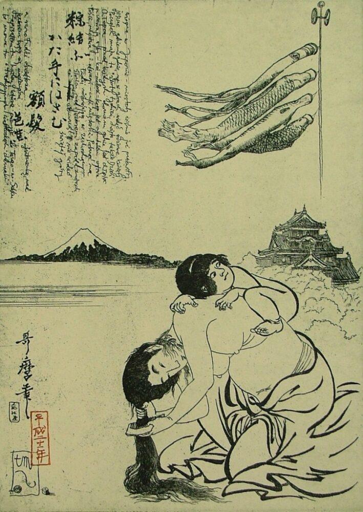 Kintaro (list z Japonii)