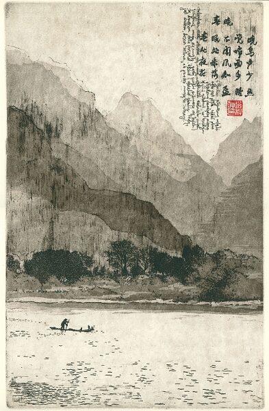 Li Jiang (list z Chin)