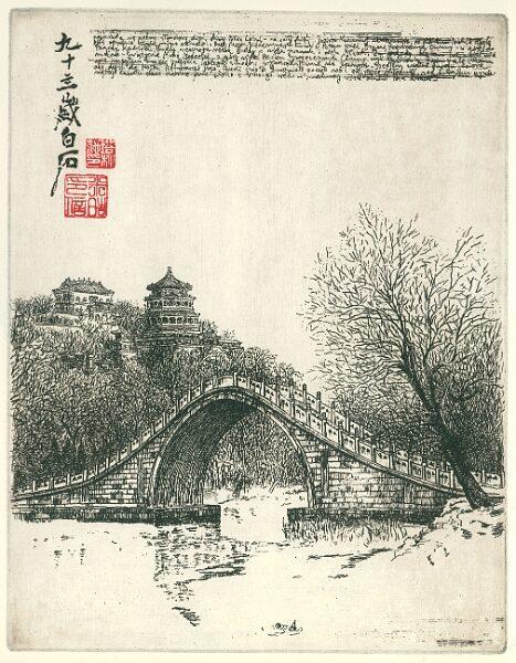 Most Nefrytowego Pasa (list z Chin VI)