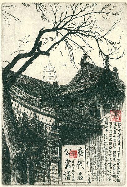Xi`an (list z Chin III)