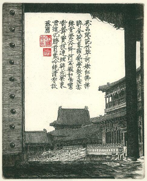 Zakazane Miasto (list z Chin V)